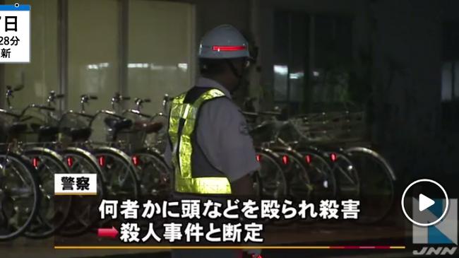 マツダの大原寮で菅野恭平さんが撲殺 → 期間工達が2chでざわつく「何で犯人捕まらないんだよ」