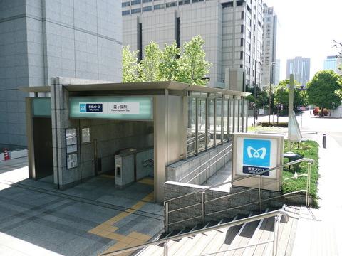 1280px-Kasumigaseki-Sta-A3a