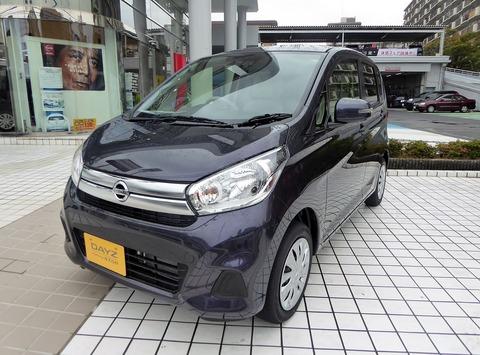 Nissan_DAYZ_X_(DBA-B21W)_front