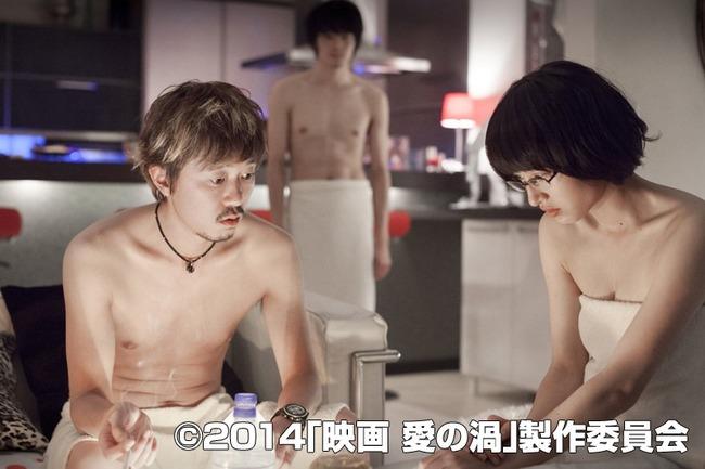 乱交パーティー映画「愛の渦」出演で初ヌードになった門脇麦が当時の心境語る・・・2ch「いや、ただのAVですやん(笑)」