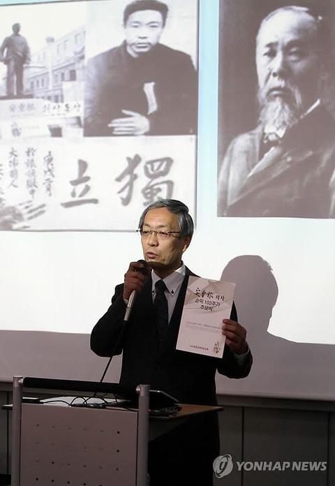 韓国人の学生の前で『慰安婦問題』について謝罪した日本人教師鈴木仁がヤバい…… 2ch「何してんのこいつ」