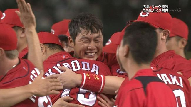 広島カープが巨人に逆転勝利で25年ぶり7度目のリーグ優勝!