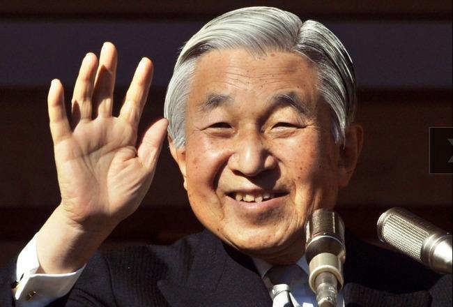 明仁天皇陛下(82)「生前退位」のご意向! 皇室典範には天皇の退位の規定無し→国民的議論へ