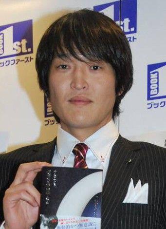 【速報】千原ジュニア(41)が一般女性と結婚!