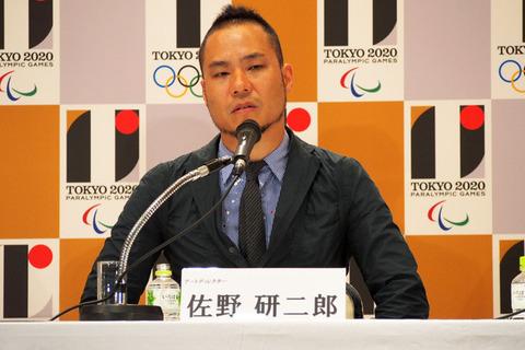 【東京五輪エンブレム】コンペの2位と3位が公開される!! 出来レースだからって酷すぎると話題にwwwww