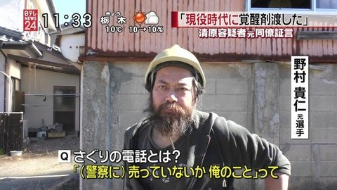 横浜市教育委「お前、クスリ手に入れれる?」小5「少し苦労するけど手に入る…」←35%wwww