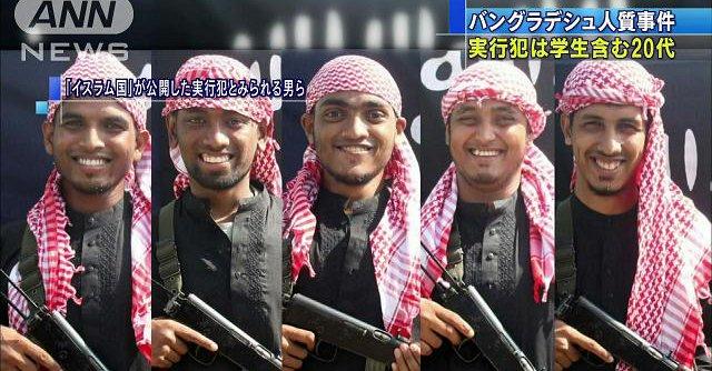 【画像】バングラデシュ襲撃犯の若者たちの笑顔が眩しい