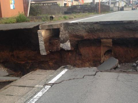 阿蘇市の道路が尋常じゃないレベルでズレる