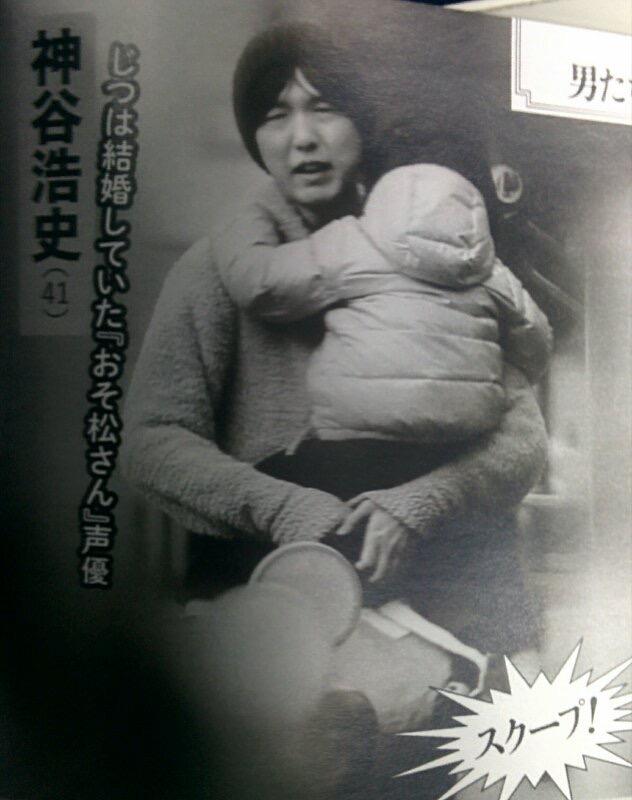 【スクープ】声優の神谷浩史、結婚を6年間隠蔽wwww お相手は漫画家の中村光、週刊誌が写真掲載