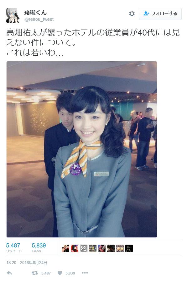 高畑裕太に襲われたホテルの女性従業員の写真が拡散 → 実は全く関係無い写真