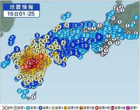 【悲報】熊本の地震揺れ続け、西日本に拡大  2ch「本震がどれなのかわからん」