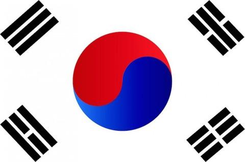【熊本地震】震災報道を見た韓国人の反応が不謹慎過ぎる・・・2ch「日本が嫌いなのは良くわかった」