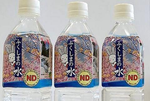 【悲報】福島県が『ふくしまの水』1万本を熊本に支援へwww 2ch「えぇ……」「なんでわざわざ福島が…」