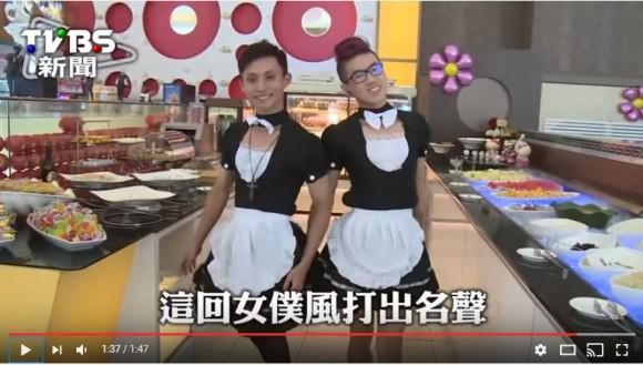 【画像】台湾に男の娘のメイド喫茶が誕生wwwww