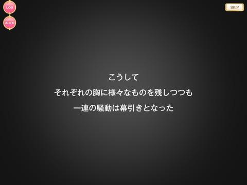 IMG_8854