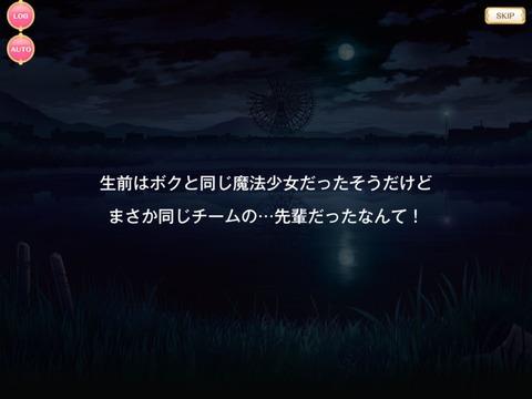 IMG_7671