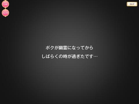 IMG_7747