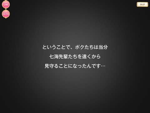 IMG_7841