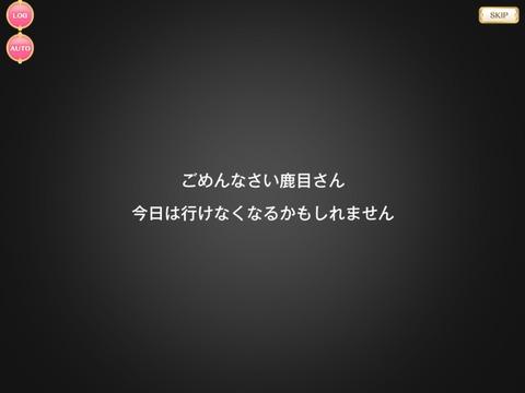 IMG_2996