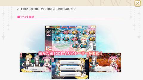 Screenshot_2017-10-10-18-32-55
