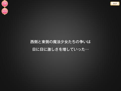 IMG_8526