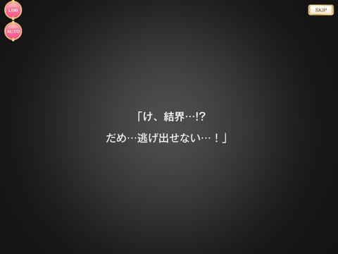 IMG_8148