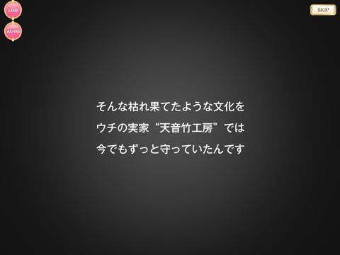 IMG_0699