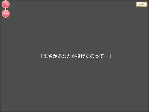 IMG_2516