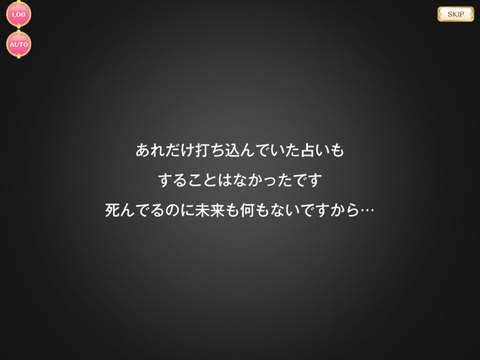 IMG_7749