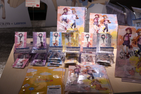 HMV&BOOKS TOKYO12