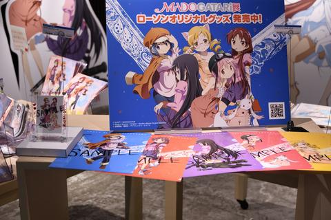HMV&BOOKS TOKYO09