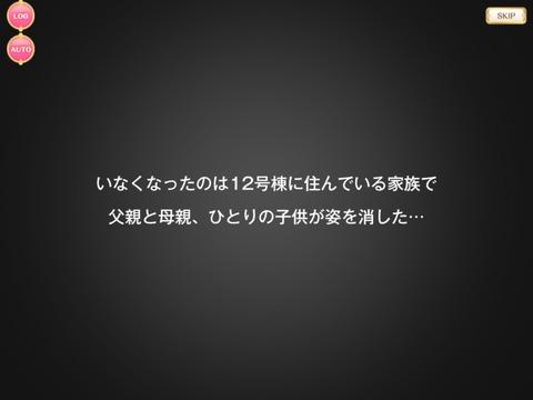 IMG_3895