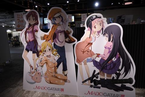 HMV&BOOKS TOKYO03