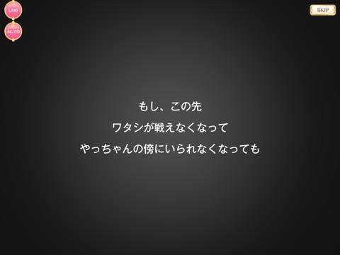 IMG_8869