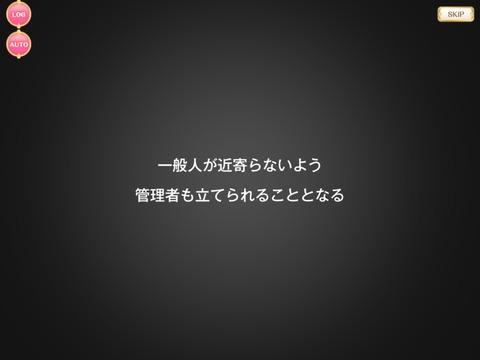 IMG_8853