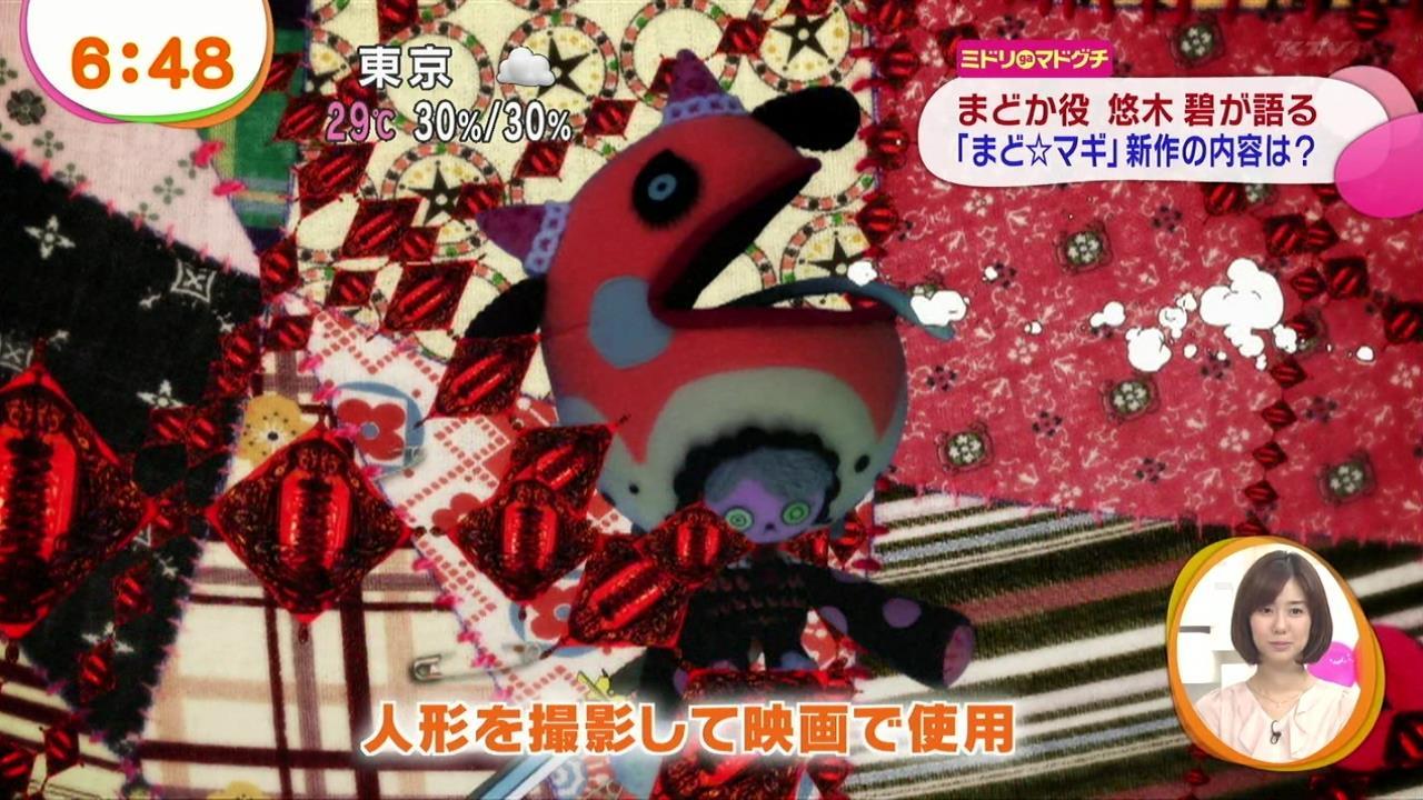 http://livedoor.blogimg.jp/matomagi/imgs/d/f/dfe41064.jpg