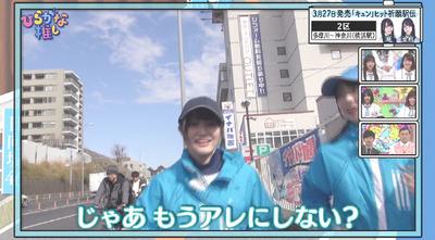 潮紗理菜さんの名言がこちら。「日向坂46は同じ一期生じゃない?」