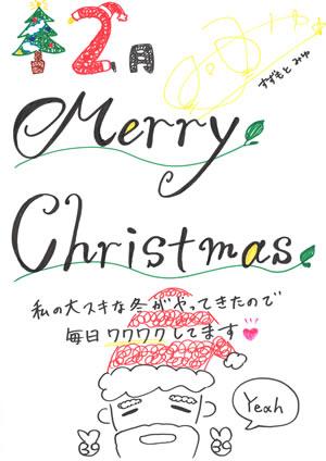 comment_miyu_suzumoto