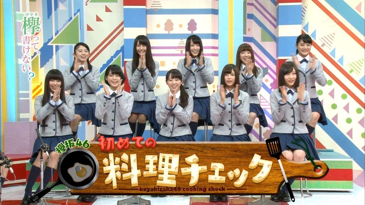 【欅坂46】メンバーの料理が上手いランキング! : 欅坂46まとめ ...