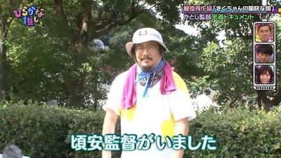 まなふぃ推しの頃安監督、上村ひなのにメロメロになってしまうw「最高なの。本当に最高なの。3日間お疲れ様ふぃ。」【ひらがなくりすます】