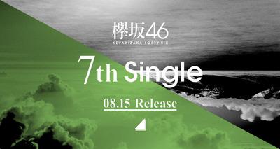 【欅坂46】7th「アンビバレント」約一ヶ月前に公式サイトでリークされていた模様www