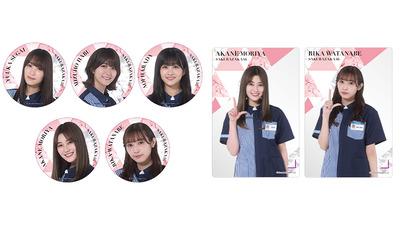 20210719_book_sakurazaka_g_1