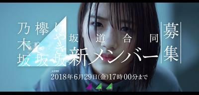 bandicam 2018-06-15 12-21-33-849