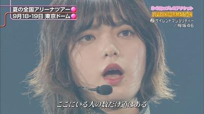【欅坂46】CDTV神番組すぎる・・・