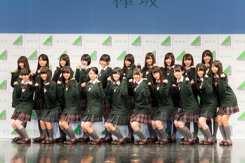 20151114-keyaki-thumb-950x633-16069