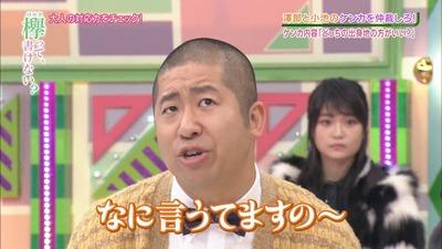 澤部賞、ついに贈呈へ!そしてロケ中に偶然あの人達が!?次週『けやかけ』予告解禁!