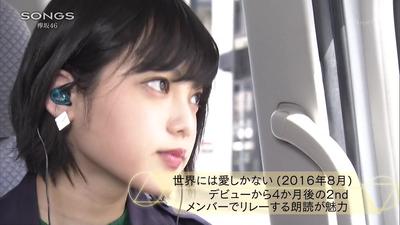 Screenshot_2020-01-22