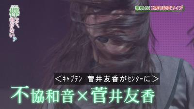 bandicam 2018-04-16 00-59-13-135 - コピー