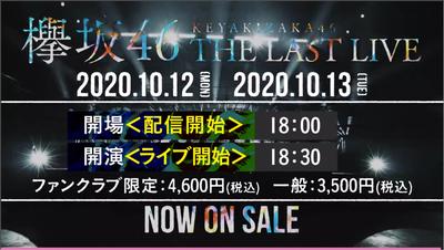 Screenshot_2020-10-09