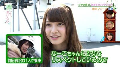 keyakizaka46-katoushiho (1)